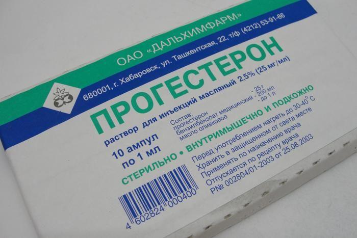 Может ли быть аллергия на препараты прогестерона?