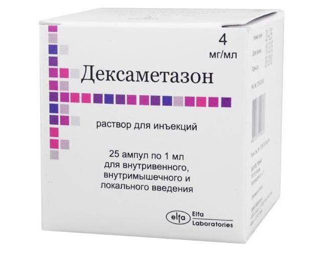 Гормон от аллергии