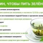 Как лимонник действует на артериальное давление повышает или понижает?