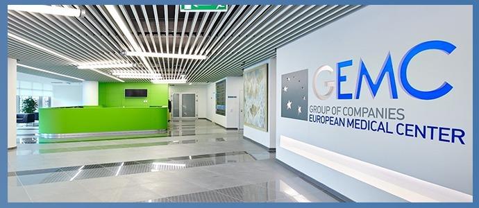 Институт онкологии ЕМС («Европейский медицинский центр»), г. Москва