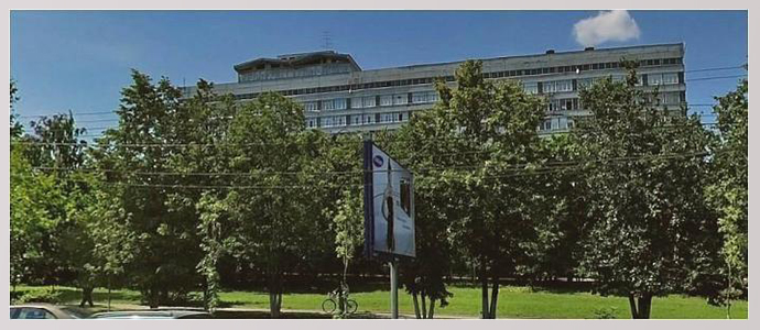 ФГБУ «Российский научный центр рентгенологии», г. Москва