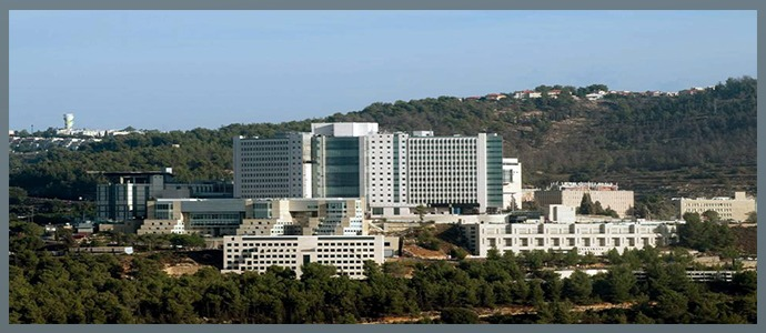 Медицинский центр «Хадасса», г. Иерусалим