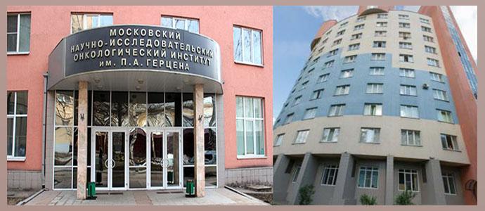 Институт имени П.А. Герцена