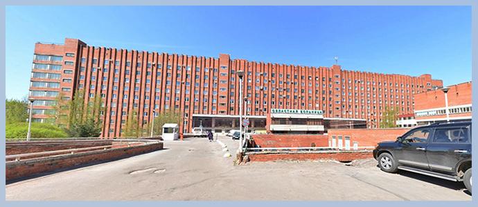 Клиническая больница № 122 им. Л. Г. Соколова