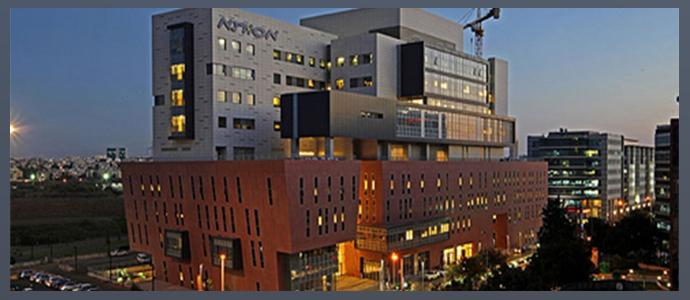 Клиника Ассута, г. Тель-Авив