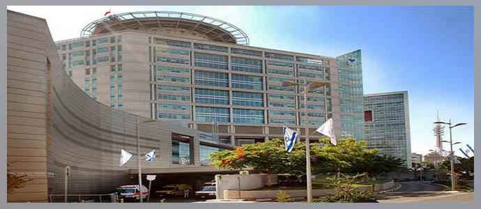 Клиника«Ихилов», г. Тель-Авив