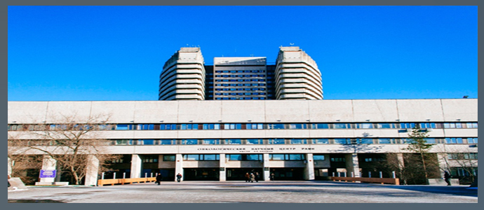 Клиника «НейроВита», г. Москва