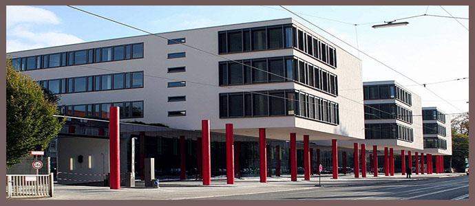Клиника технического университета «Рехтс дер Изар», г. Мюнхен