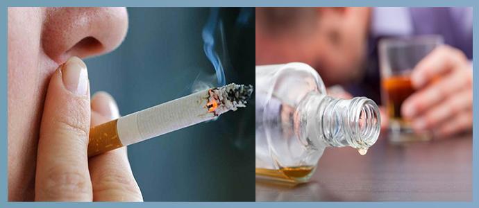 Курение, злоупотребление спиртными напитками
