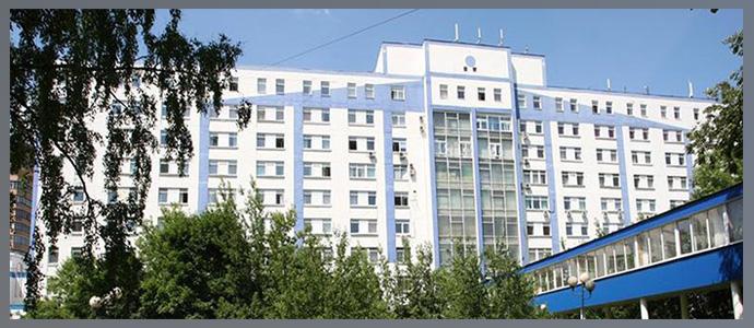 Лечебно-реабилитационный центр Минздрава РФ, г. Москва