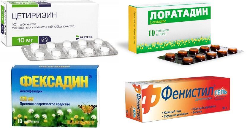 Аллергия на Оксолиновую мазь