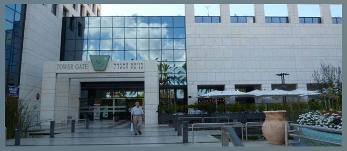 Медицинский Центр «Рамат-Авив»