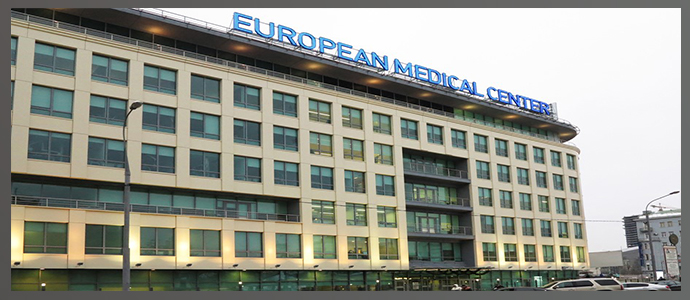 Медицинский центр «Европейская клиника», г. Москва