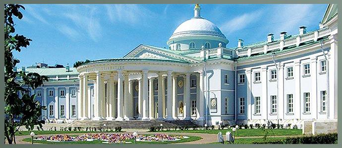 НИИ скорой помощи им. Н. В. Склифосовского