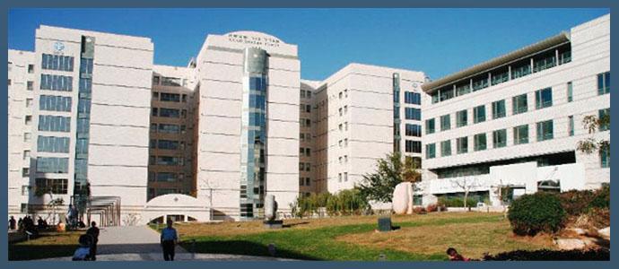 Онкологический центр «Рабина», г. Петах-Тиква