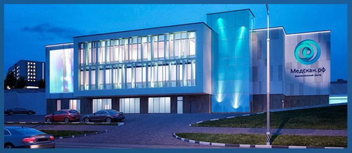 Онкологический медицинский центр «Медскан», г. Москва