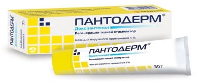 Бепантен при аллергии