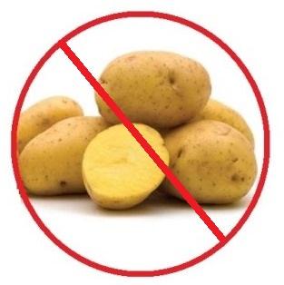 нельзя картошку
