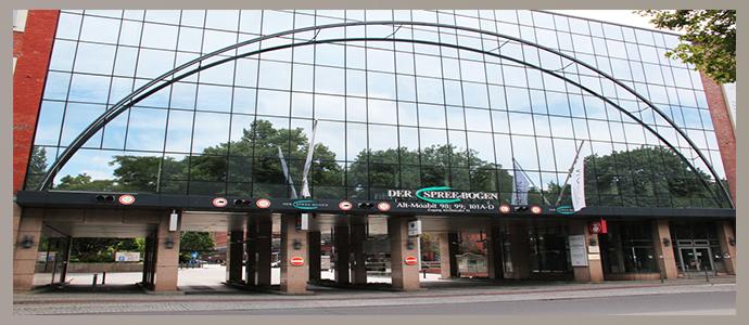 Офтальмологическая клиника «Шпреебоген»