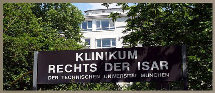 Университетская клиника «Рехтс Дер Изар», г. Мюнхен
