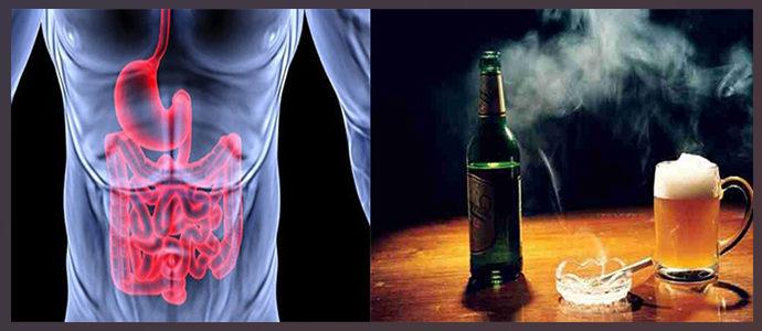Вредные привычки, болезни пищеварительного тракта