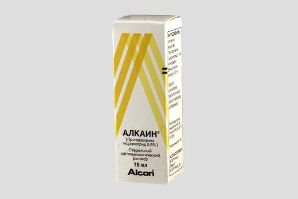 Алкаин глазные капли