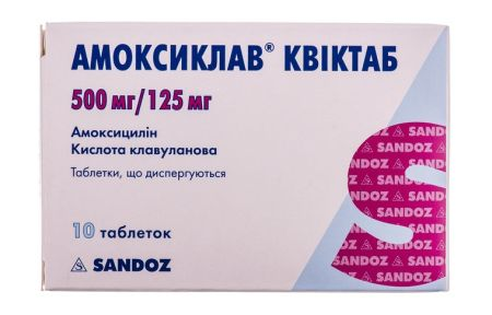 Какими антибиотиками нужно лечить при пиелонефрите?