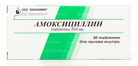 Почему происходит обострение хронического пиелонефрита, как его лечить?