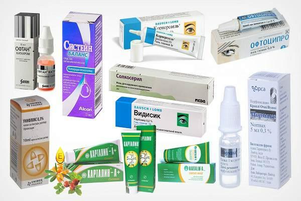 Препараты для лечения травм глаз