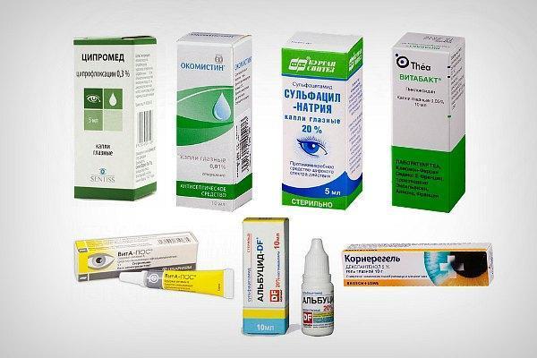Противовоспалительные препараты для глаз