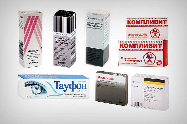 Лекарственные препараты при лечении катаракты