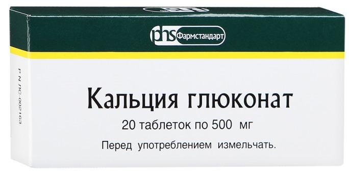 Кальций при аллергии