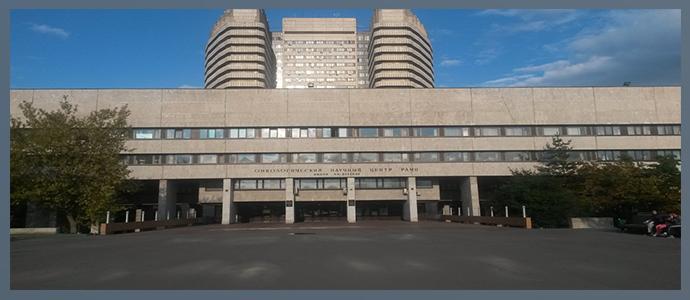 Институт детской онкологии и гематологии им. Блохина