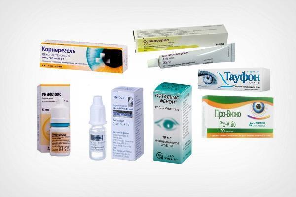 Препараты для лечения пятен на глазах
