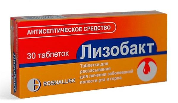 Острый фарингит у детей симптомы и лечение