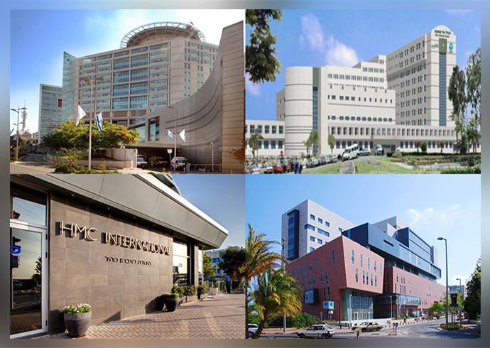Лучшие больницы Израиля