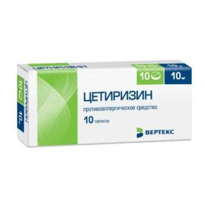 Таблетки от аллергии от зуда на коже