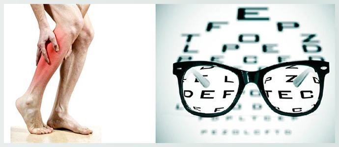 Судороги и проблемы со зрением