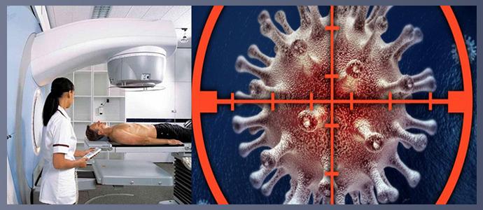 Радиотерапия, таргетная терапия