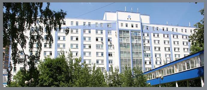 Лечебно-реабилитационный центр (ЛРЦ) Минздрава России