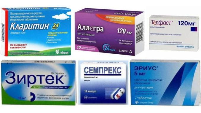 Воспаление лимфоузлов при аллергии