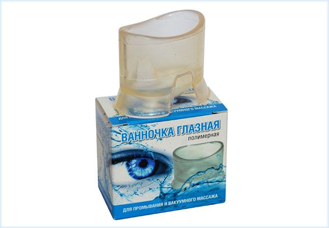 Промывание глаз в домашних условиях чем и как это делать правильно?
