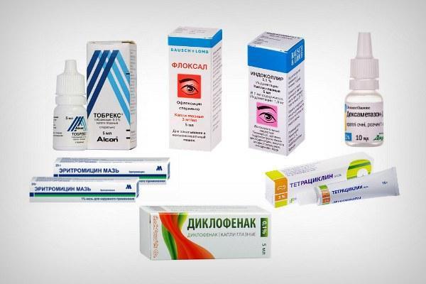 Препараты для лечения анизокории