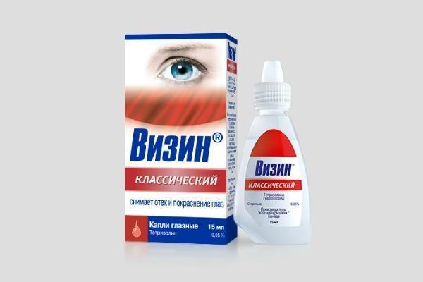 Визин глазные капли